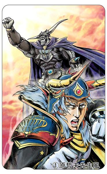 Final-Fantasy-FanArt-FFI-Hara-Tetsuo