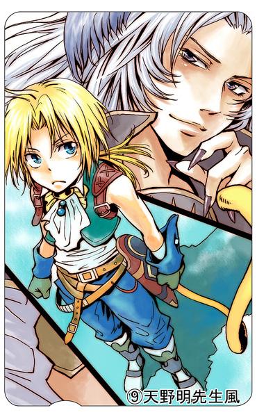 Final-Fantasy-FanArt-FFIX-Akira-Amano