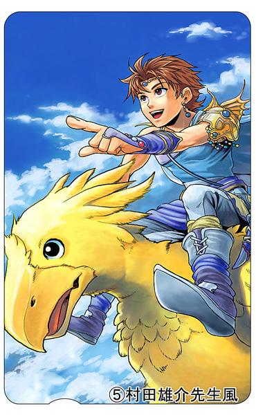 Final-Fantasy-FanArt-FFV-Murata-Yuusuke