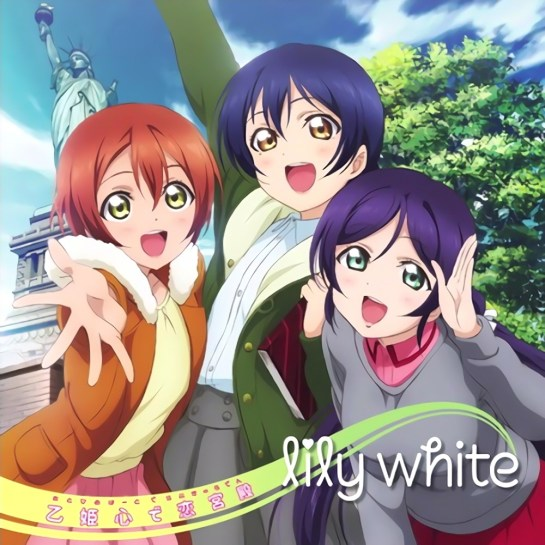 Love-Live!-The-School-Idol-Movie-Lily-White-Album-Cover