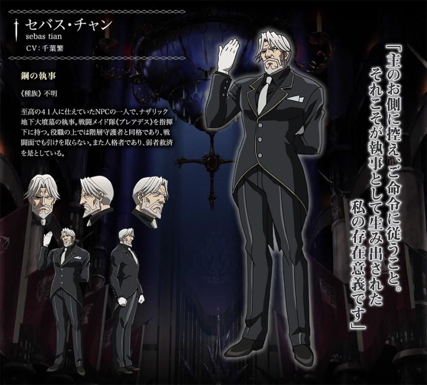 Overlord-Anime-Character-Design--Sebas-Tian