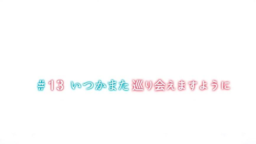 Plastic-Memories-Episode-13-[FINAL]-Preview-Image-1