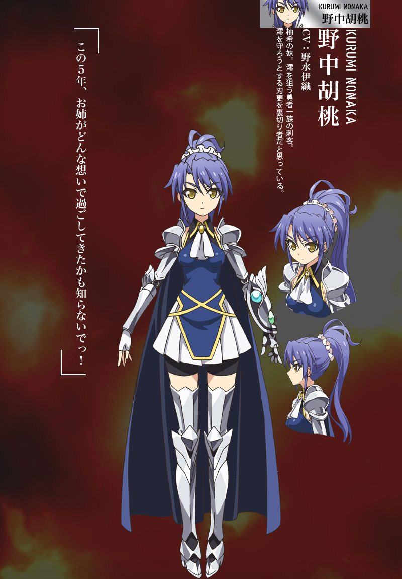 Shinmai-Maou-no-Testament-Anime-Character-Design-Kurumi-Nonakav2