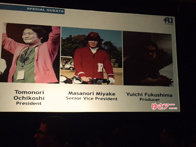 A-Pictures-Panel-Anime-Expo-2015