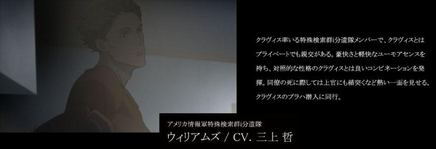 Gyakusatsu-Kikan-Character-Design-Williams