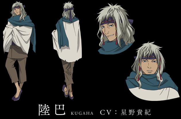 Noragami-Aragoto-Anime-Character-Designs-Kugaha