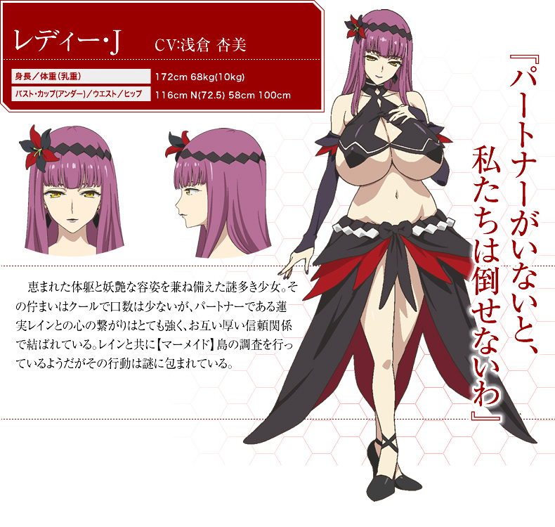Valkyrie-Drive-Mermaid-Anime-Character-Designs-Lady-J