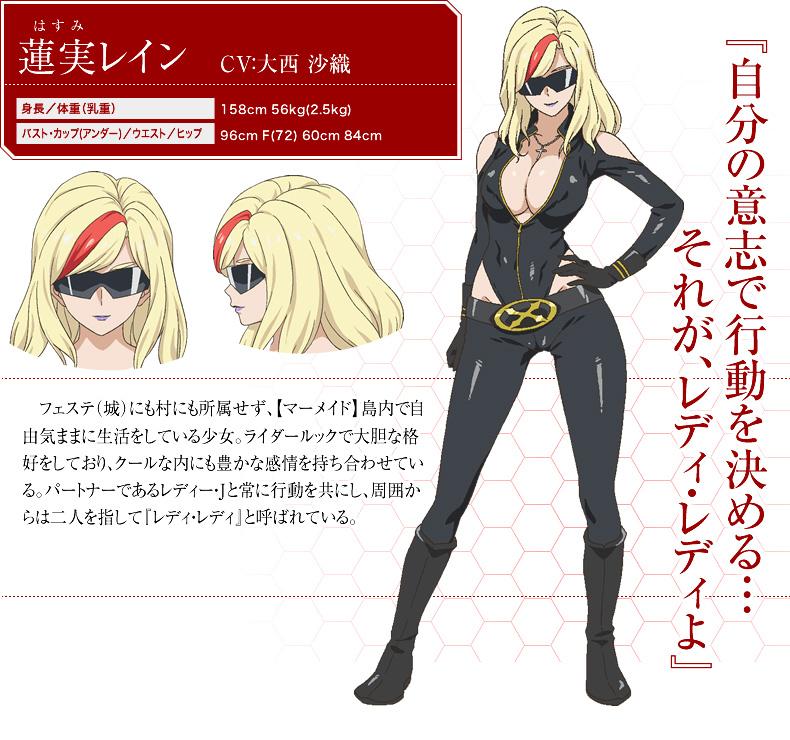 Valkyrie-Drive-Mermaid-Anime-Character-Designs-Rayne-Hasumi