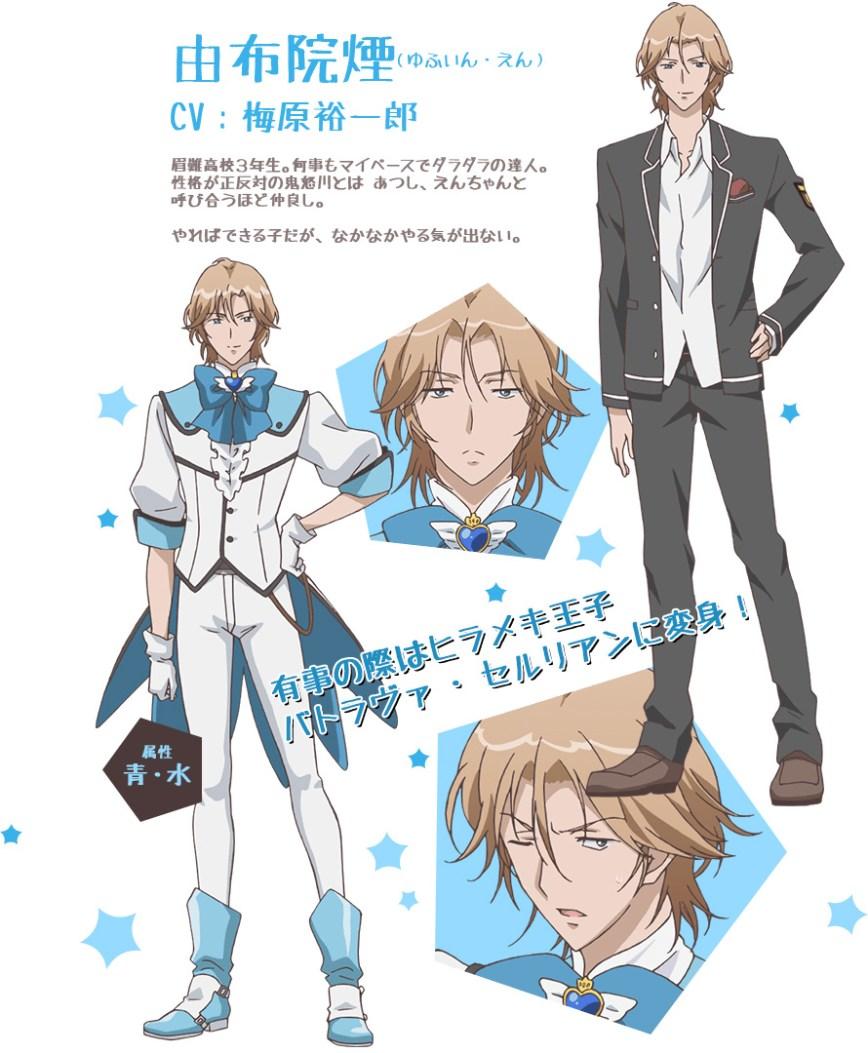 Binan-Koukou-Chikyuu-Bouei-bu-Love-Character-Designs-En-Yufuin