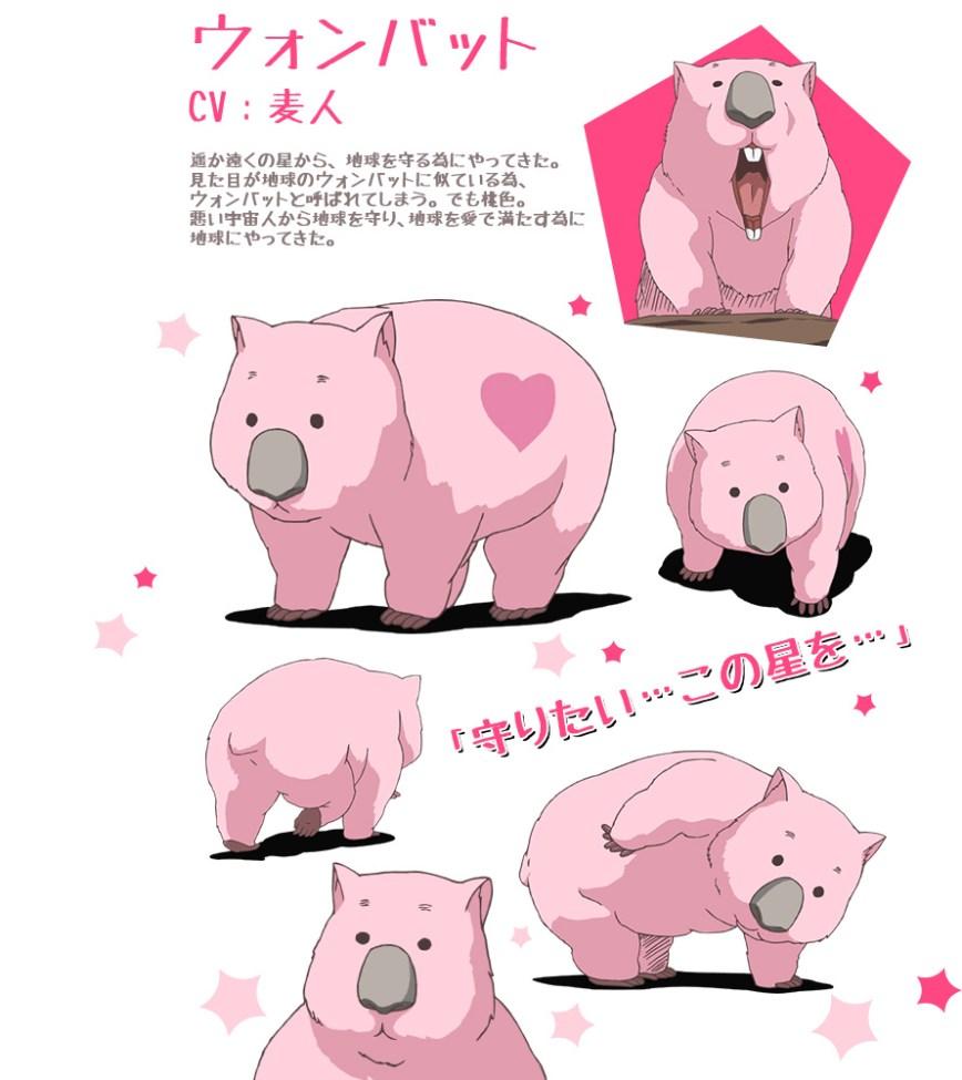 Binan-Koukou-Chikyuu-Bouei-bu-Love-Character-Designs-Wombat