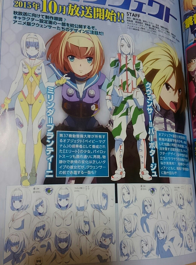 Heavy-Object-Anime-Character-Designs-Preview