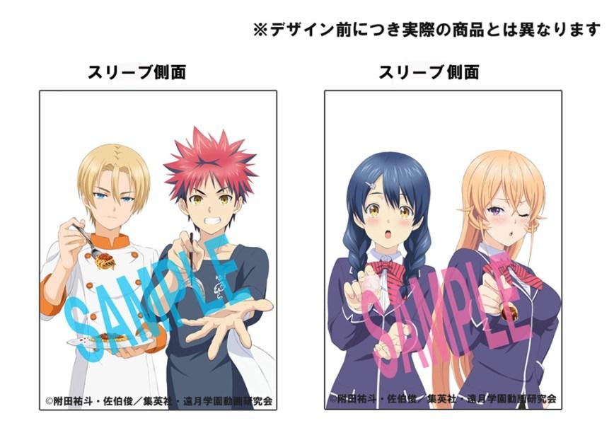 Shokugeki-no-Souma-Anime-Blu-ray-Bonus-TSUTAYA