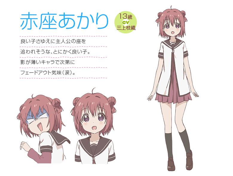 YuruYuri-San-Hai-Character-Designs-Akari-Akaza
