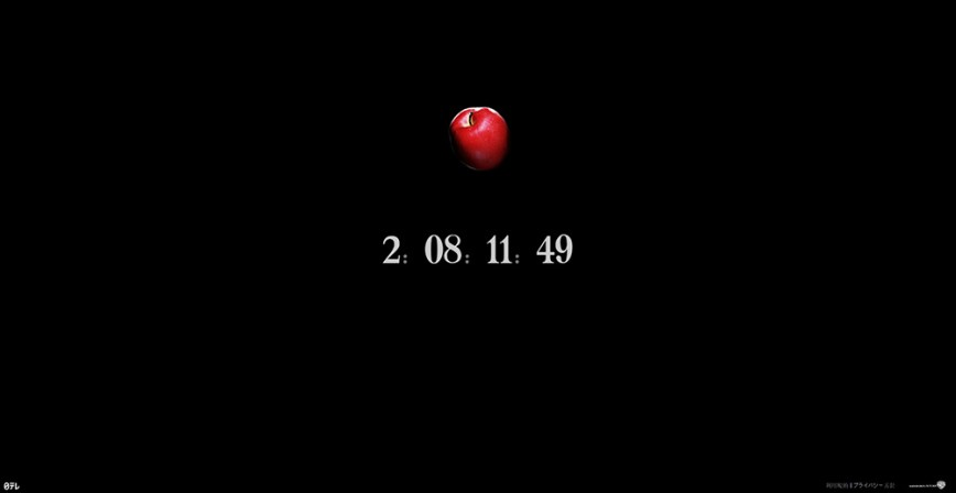 Death-Note-Live-Action-Countdown
