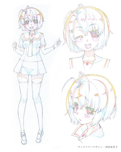 Haruchika-Anime-Character-Designs-Akari-Gotou-2