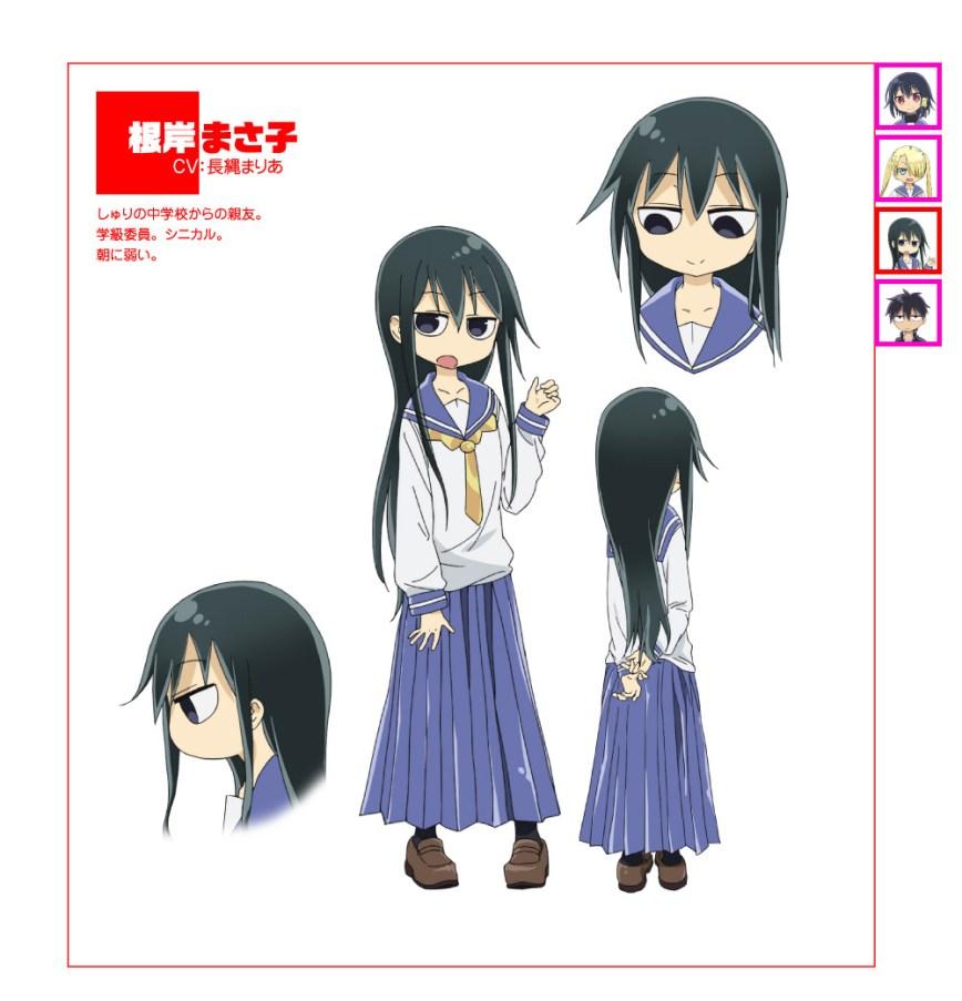 Komori-san-wa-Kotowarenai!-Anime-Character-Designs-Masako-Negishi