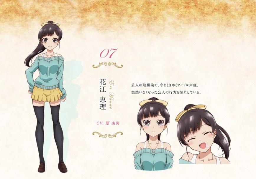 Ore-ga-Ojou-sama-Gakkou-ni-Shomin-Sample-Toshite-Gets-Sareta-Ken-Character-Designs-Eri-Hanae-v2