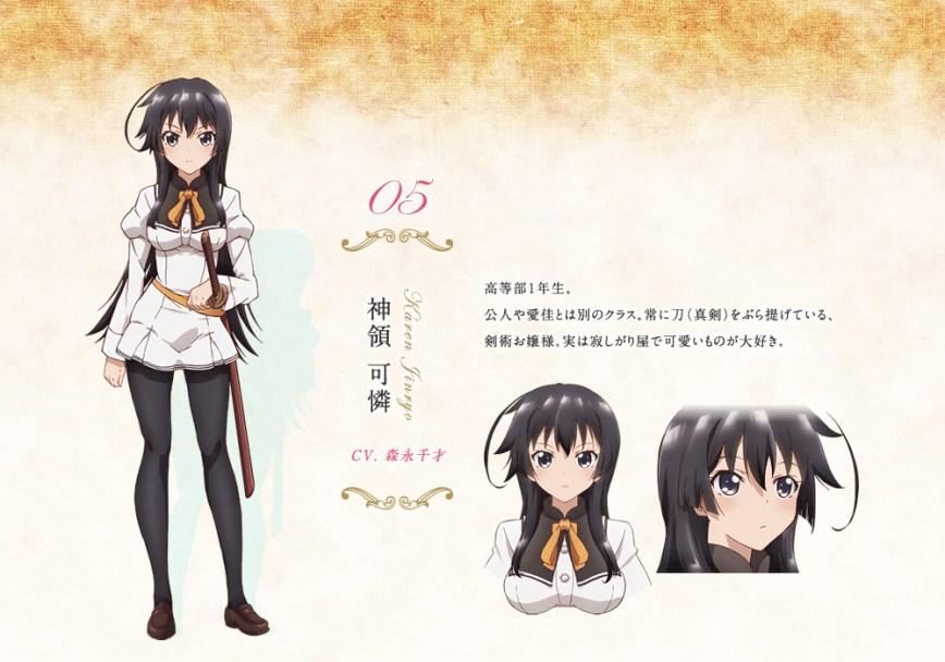 Ore-ga-Ojou-sama-Gakkou-ni-Shomin-Sample-Toshite-Gets-Sareta-Ken-Character-Designs-Karen-Jinryou-v2