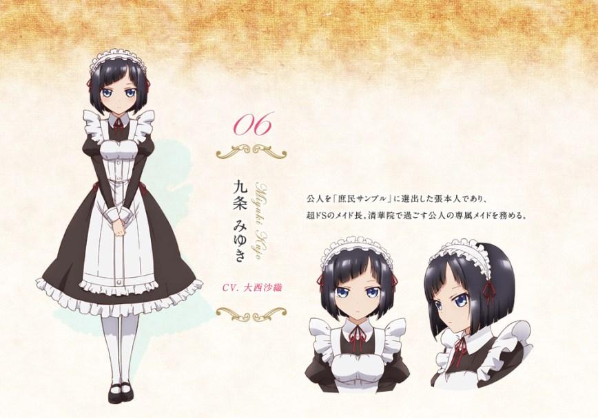 Ore-ga-Ojou-sama-Gakkou-ni-Shomin-Sample-Toshite-Gets-Sareta-Ken-Character-Designs-Miyuki-Kujou-v2