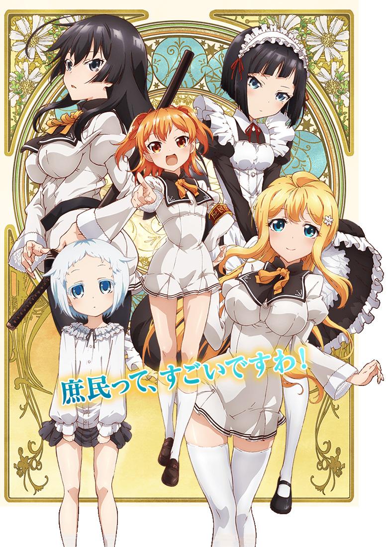 Ore-ga-Ojou-sama-Gakkou-ni-Shomin-Sample-Toshite-Rachirareta-Ken-Anime-Visual-2v2