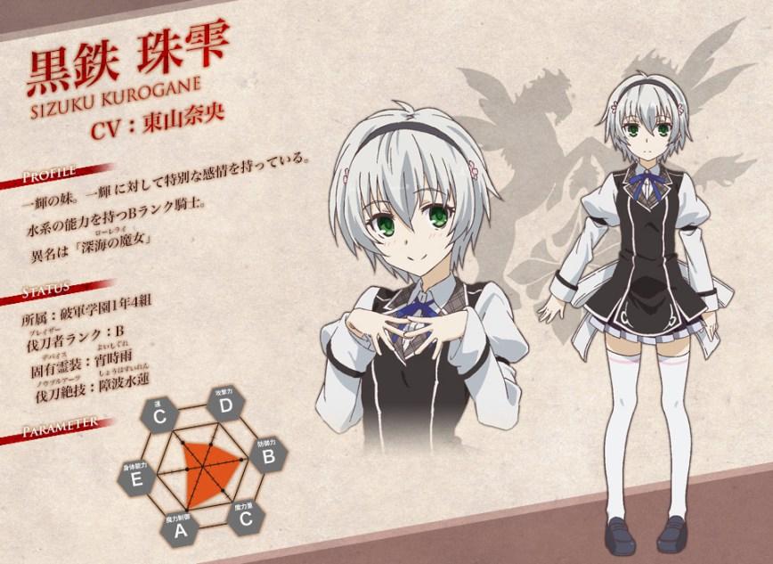 Rakudai-Kishi-no-Cavalry-Anime-Character-Designs-Shizuku-Kurogane