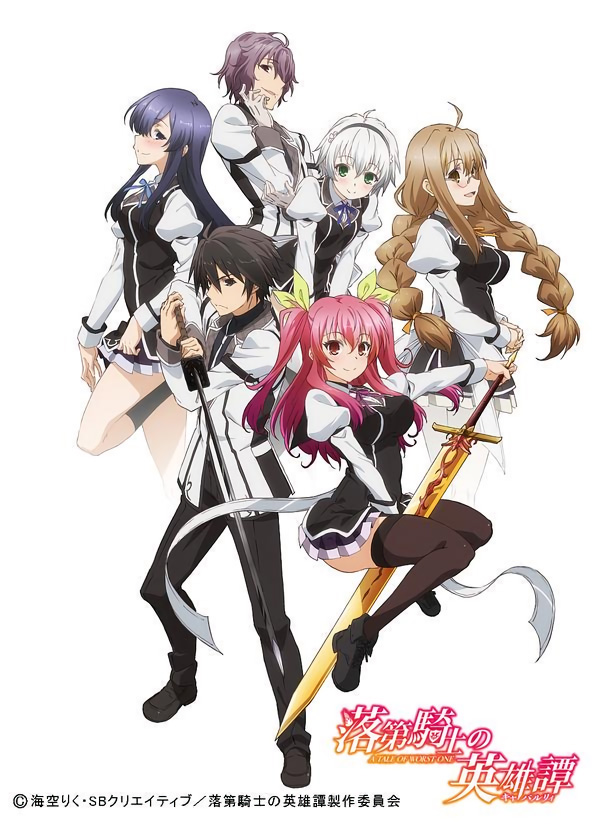 Rakudai-Kishi-no-Cavalry-Anime-Visual-02