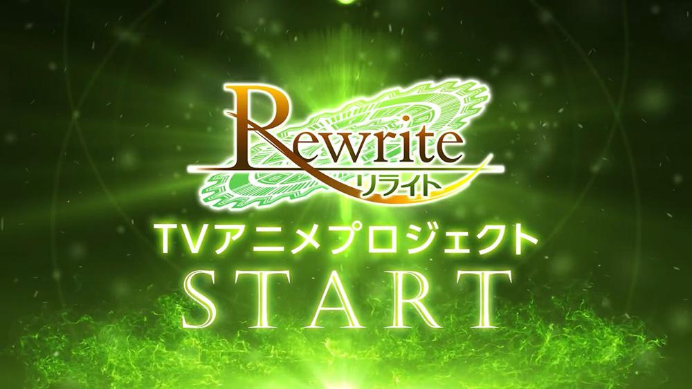 rewrite anime announcements