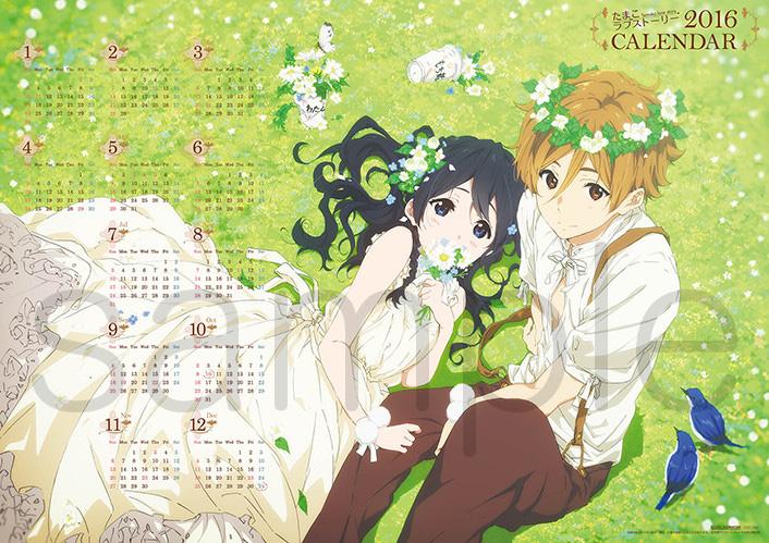 Tamako-Love-Story-2016-Calendar