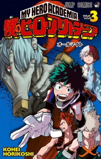 Boku-no-Hero-Academia-Manga-Vol-3-Cover