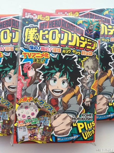 Boku-no-Hero-Academia-TV-Anime-Adaptation-Announcement