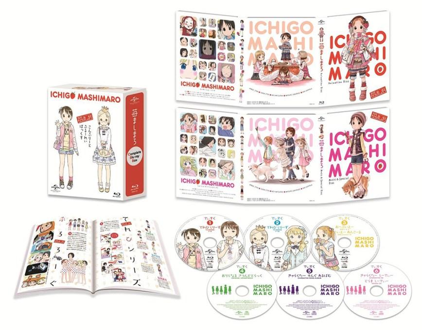 Ichigo-Mashimaro-Anime-Blu-ray-Boxset-Bonuses