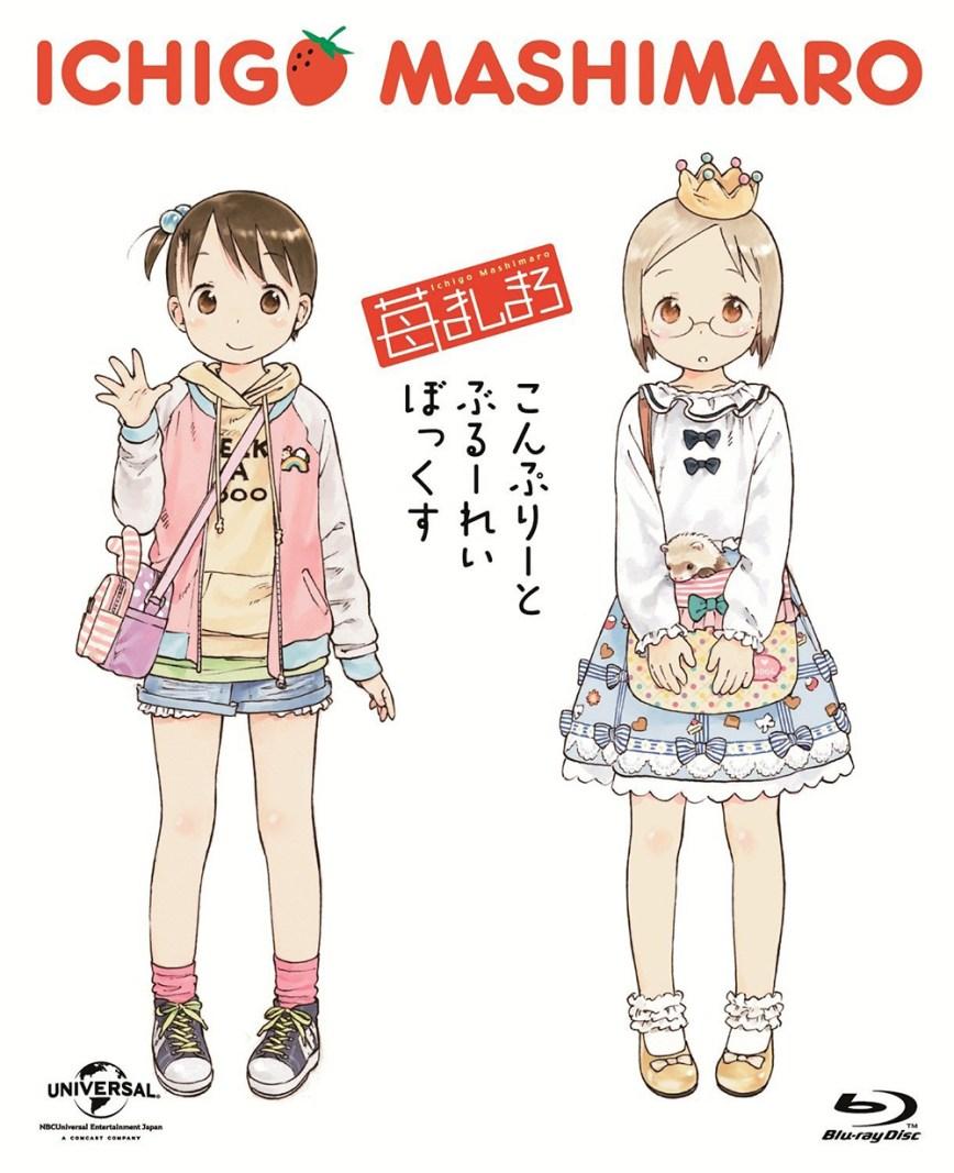 Ichigo-Mashimaro-Anime-Blu-ray-Boxset-Cover