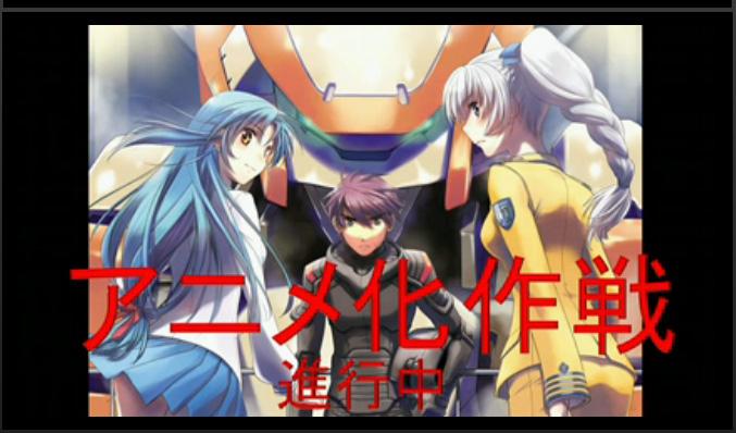 New-Full-Metal-Panic!-Anime-Announcement