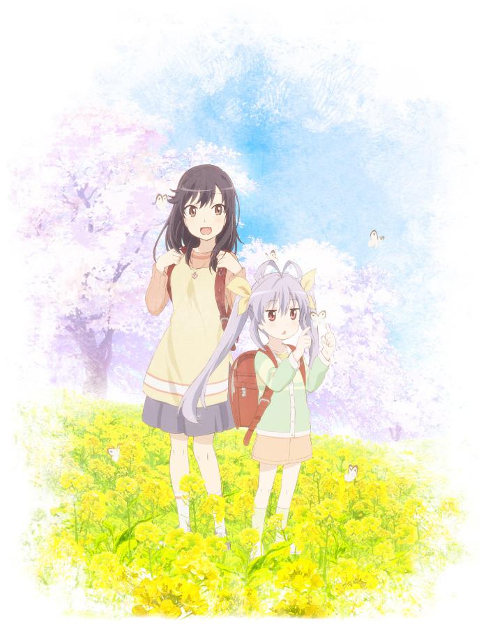 Non-Non-Biyori-Repeat-Blu-ray-Vol-1-Cover