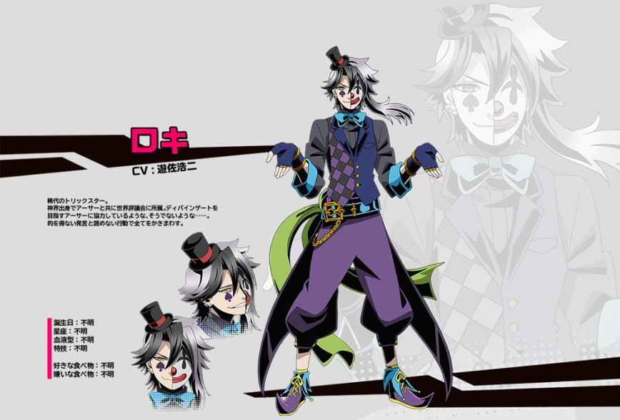 Divine-Gate-Anime-Character-Designs-Loki