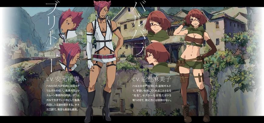Hai-to-Gensou-no-Grimgar-Anime-Character-Visual-Britney-Barbara