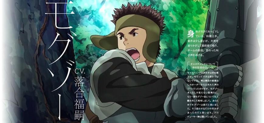Hai-to-Gensou-no-Grimgar-Anime-Character-Visual-Moguzo