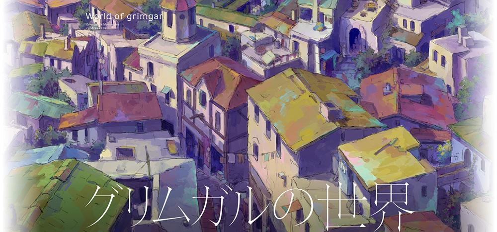 Hai-to-Gensou-no-Grimgar-Anime-World-Art-2