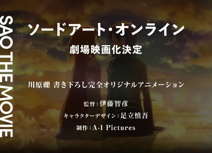 Sword-Art-Online-The-Movie-Announcement-Text