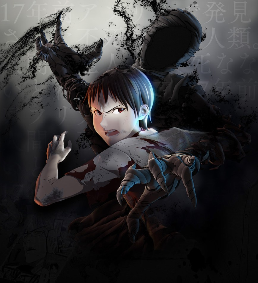 Ajin-TV-Anime-Visual