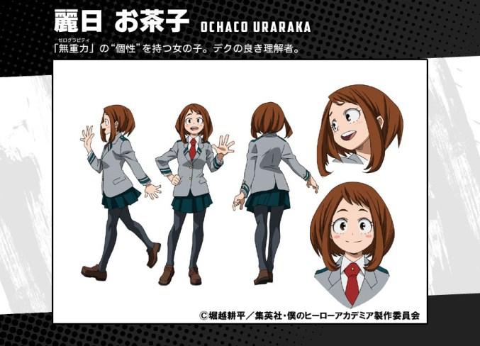 Boku-no-Hero-Academia-Coloured-Character-Designs-Ochaco-Uraraka