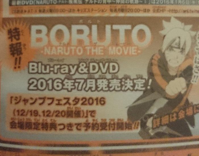 Boruto--Naruto-the-Movie--Blu-Ray-&-DVD-Release-Window