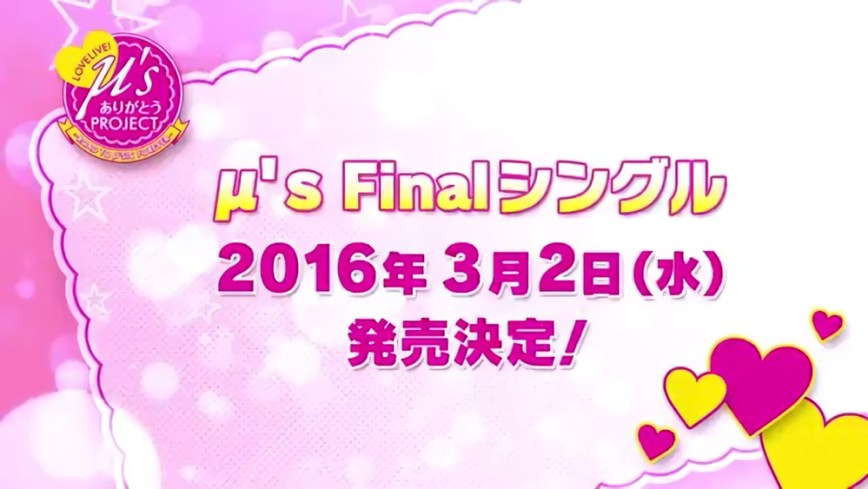 Love-Live-μs-Final-Single-Release-Date