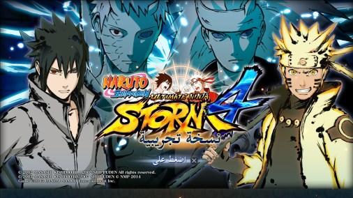 Naruto-Shippuden-Ultimate-Ninja-Storm-4-December-Screenshots-14