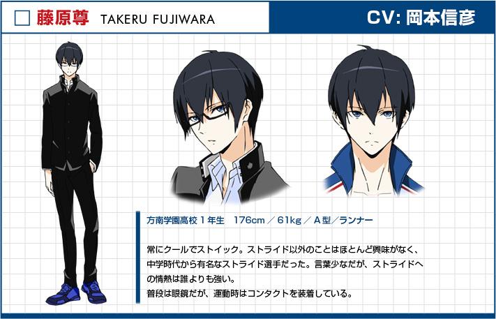 Prince-of-Stride-Alternative-Anime-Character-Designs-Takeru-Fujiwara