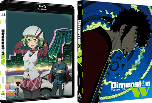 Dimension-W-Anime-Volume-1-Covers