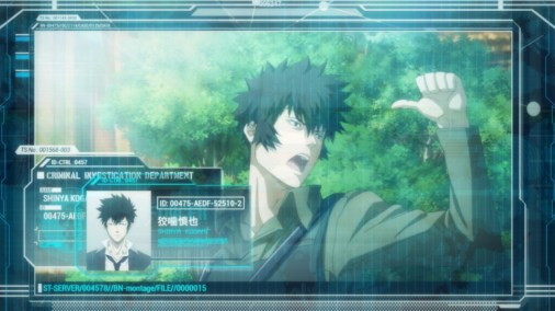 Psycho Pass The Movie Funimation Screens 03