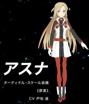 Sword-Art-Online-Ordinal-Scale-Character-Design-Asuna