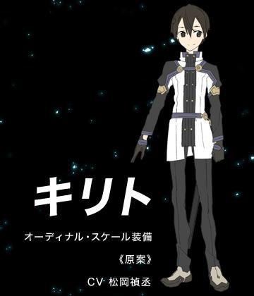 Sword-Art-Online-Ordinal-Scale-Character-Design-Kirito