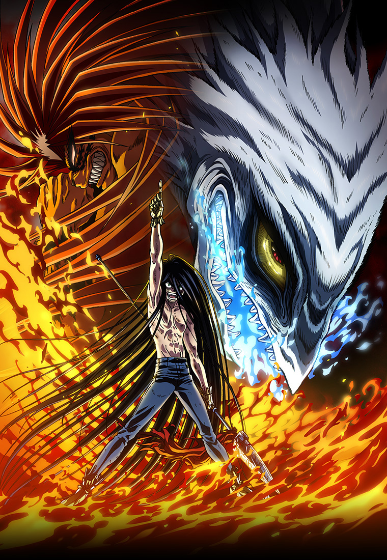 Ushio-and-Tora-2nd-Cour-Visual